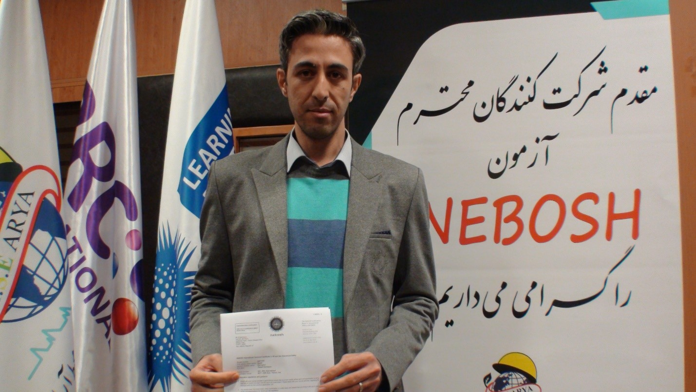 NEBOSH IN IRAN