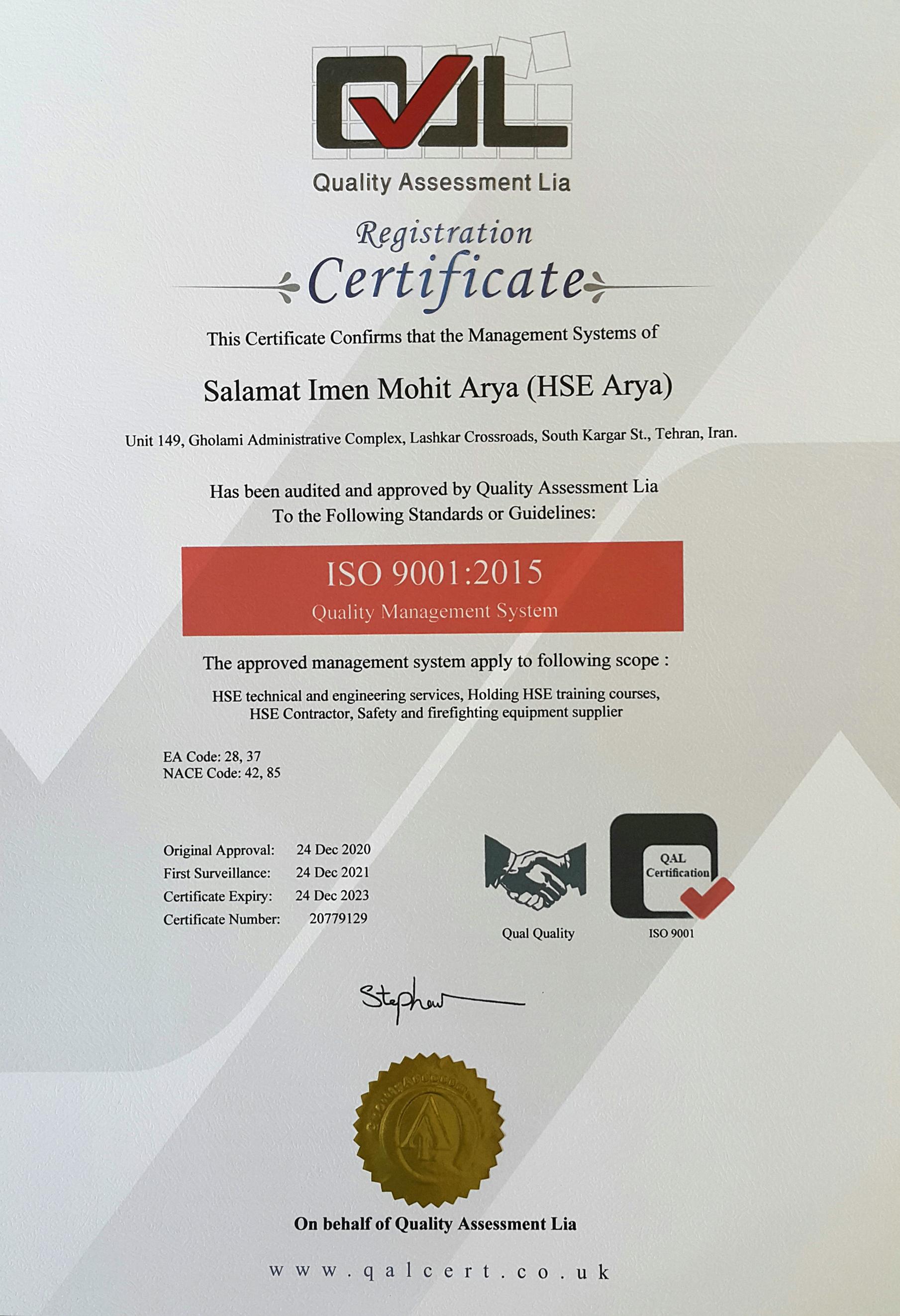 HSEARya ISO 9001