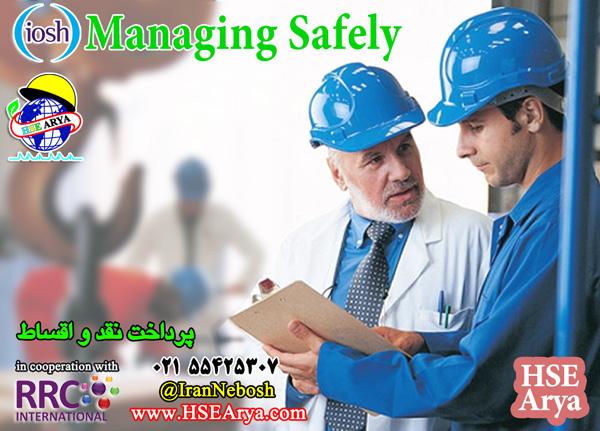 IOSH Managing Safely - مدیریت ایمن آیوش - HSE Arya - RRC - Iran - Online