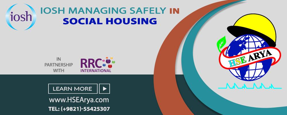 دوره آموزشی مدیریت ایمن در اماکن عمومی (IOSH) IOSH Managing Safely in Social Housing - HSE Arya - RRC